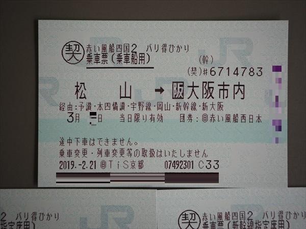 P2220189_R.jpg