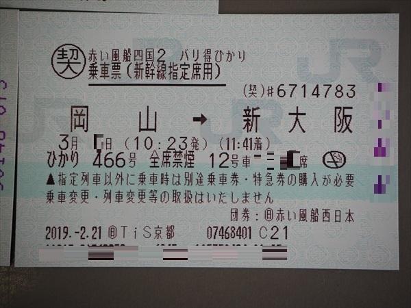 P2220191_R.jpg