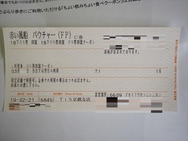 P2220200_R.jpg