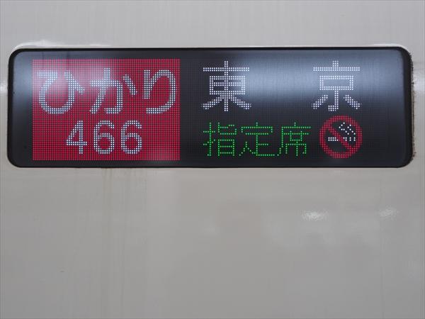 P3057932_R.jpg