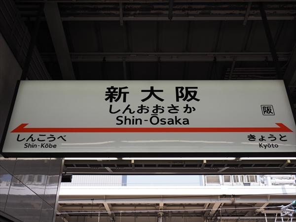 P3058061_R.jpg