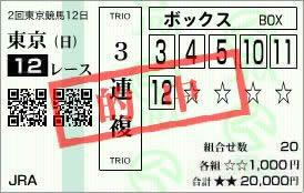 東京12_22