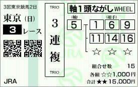 東京3_64