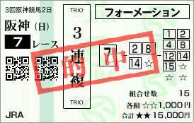 阪神7_41