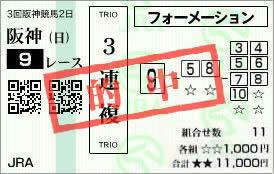 阪神9_48