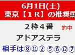 7_61.jpg