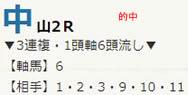 air316.jpg