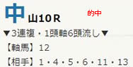air32_3.jpg
