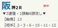 air39.jpg