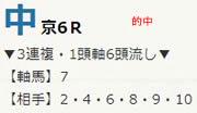 air39_1.jpg