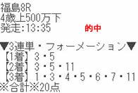 air414_5.jpg