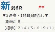 air511_2.jpg