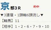 air512_1.jpg