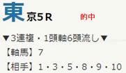 air519_1.jpg