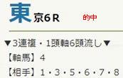 air54_2.jpg