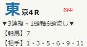 air622_1.jpg