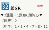 air622_2.jpg