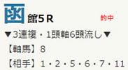 air623_1.jpg