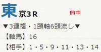 air62_2.jpg