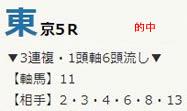 air68_1.jpg