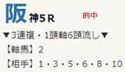 air69_2.jpg