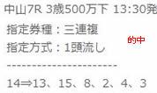ap32_3.jpg