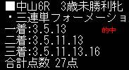 av32_1.jpg