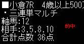 av32_2.jpg