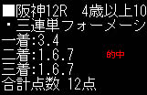 av32_3.jpg