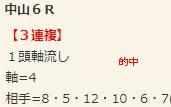 ba413_2.jpg