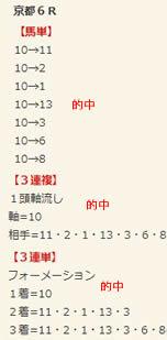 ba519_2.jpg