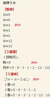 ba615_2.jpg