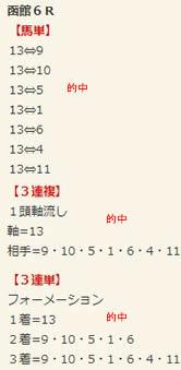 ba616_2.jpg