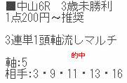 best32_1.jpg