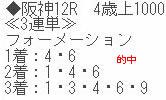 best32_2.jpg