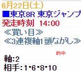 best622.jpg