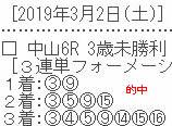bh32_2.jpg