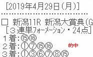 bh429.jpg