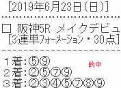 bh623_1.jpg