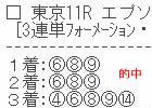 bh69_1.jpg
