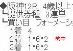 dr32_2.jpg