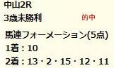 dr331_1.jpg