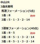 dr33_1.jpg