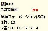 dr413.jpg