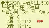 dr421_2.jpg