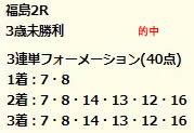 dr47_1.jpg