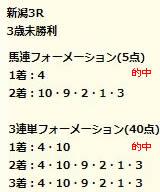 dr511_1.jpg