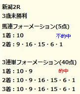 dr512_1.jpg