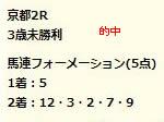 dr54_1.jpg