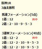 dr62_2.jpg
